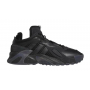 Adidas Streetball (Черные кожа)