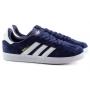 Adidas Gazelle New blue (синие)