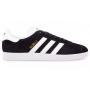 Adidas Gazelle New black (черный)