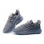 Adidas Tubular Shadow gray (серые)