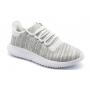 Adidas Tubular Shadow gray white (серые с белым)
