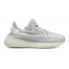 Adidas Yeezy Boost 350 V2 Static grey (серые)