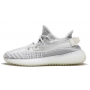 Adidas Yeezy Boost 350 V2 Static grey (серые)