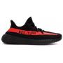 Adidas Yeezy Boost 350 V2 Sply black (черные)