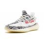 Adidas Yeezy Boost 350 V2 Zebra (белые в полоску)