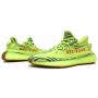 Adidas Yeezy Boost 350 V2 Semi Frozen Yellow (желтые)