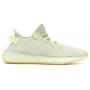 Adidas Yeezy Boost 350 V2 butter (зеленые)