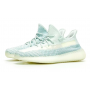Adidas Yeezy Boost 350 V2 Cloud White Reflective (серые)