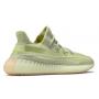 Adidas Yeezy Boost 350 V2 Antlia (зеленые)