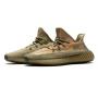Adidas Yeezy Boost 350 V2 Sand Taupe (Коричневые с оранжевым)