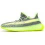 Adidas Yeezy Boost 350 V2 Yeezreel FW5191 (Зеленые)