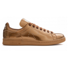 Adidas Stan Smith x Raf Simons (Bronze)