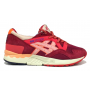 Asics Gel Lyte 5 orange (оранжевые)