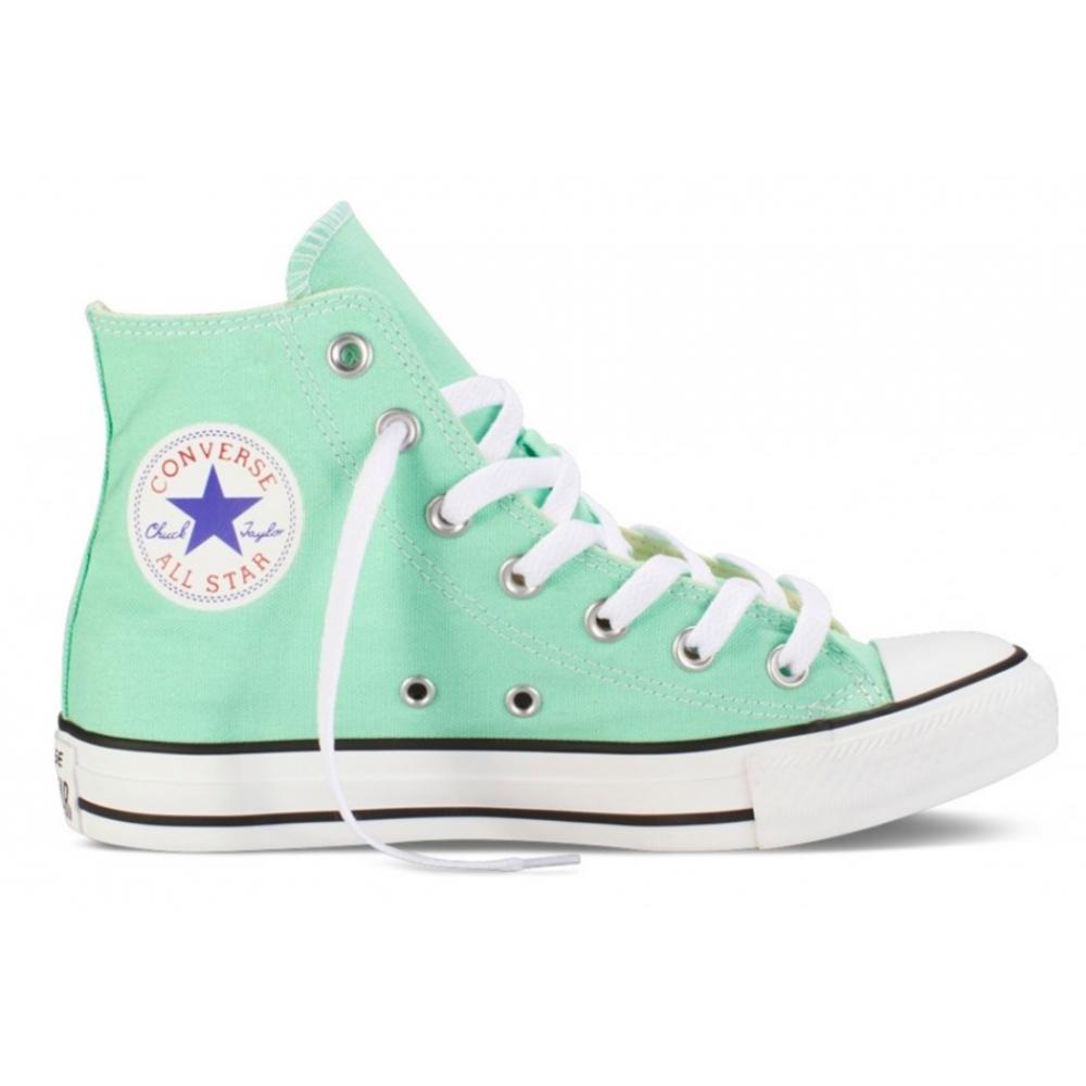 Converse Chuck Taylor All Star High white green (бирюзовые)
