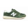 New Balance 420 green (зеленые с белым)