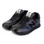 New Balance 574 Xpj black (черные кожа)