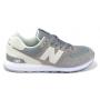 New Balance 574 Cnc grey/white (серые с белым)