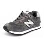 New Balance 574 grey/chameleon (серые с хамелеон)