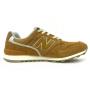 New Balance 574 Bsh beige (бежевые)