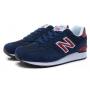 New Balance 670 Snr blue (синие)
