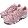 Nike Air Max TN Plus Pink white (розовые с белым)