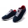 Nike Air Max 90 VT (синие замша)
