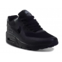 Nike Air Max 90 Hyperfuse (черные)
