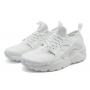 Nike Air Huarache Run Ultra white (белые)