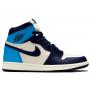 Nike Air Jordan 1 Retro High blue (голубые с белым)