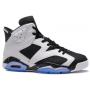 Nike Air Jordan Retro 6 Black White (Белые)