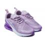 Nike Air Max 270 purple/white (сиреневые с белым)