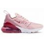 Nike Air Max 270 pink white (розовые с белым)