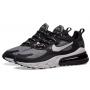 Nike Air Max 270 React gray (серые)