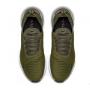 Nike Air Max 270 khaki/white (хаки с белым)