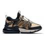 Nike Air Max 270 Bowfin brown (коричневые)
