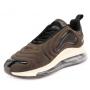 Nike Air Max 720 brown/beige (коричневые с бежевым)