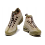 Nike Air Max 95 Sneakerboot beige (бежевые)