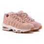 Nike Air Max 95 pink/white (розовые с белым)