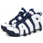 Nike Air More Uptempo 96 white/blue (белыые с синим)
