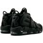 Nike Air More Uptempo 96 Supreme black (черные)