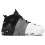 Nike Air More Uptempo 96 white black gray (белые, черные с серым )