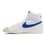 Nike Blazer Mid 77 Vintage Blue (Белые с синим)