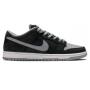 Nike SB Dunk Low Pro (Серые с черным)