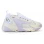 Nike Zoom 2K white (белые)
